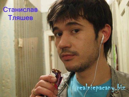 Станислав Тляшев / Едик из сериала реальные пацаны