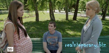 Смотреть анонс реальные пацаны 8 сезон 3 (145 серия) онлайн