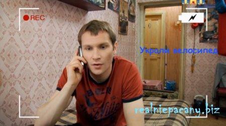 Смотреть Реальные пацаны 145 серия - 8 сезон 3 серия онлайн