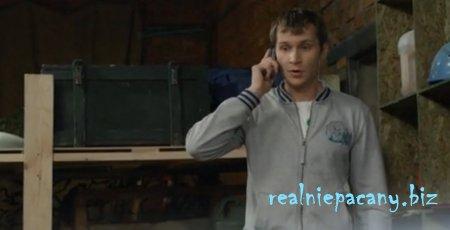 Смотреть анонс реальные пацаны 8 сезон 5 серия (147 серия)