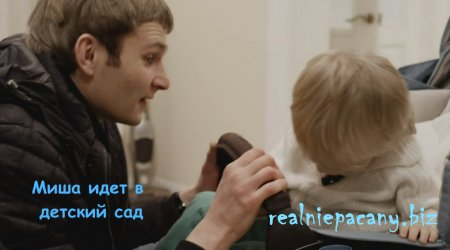 Реальные пацаны 8 сезон 10 серия - 152 серия анонс