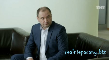Реальные пацаны 8 сезон 18 серия